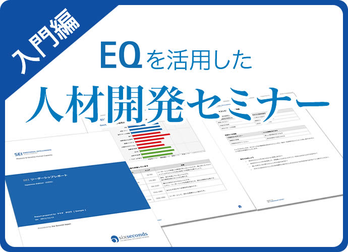 CE006