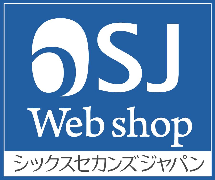 シックスセカンズジャパンウェブショップ(6SJ Web Shop)