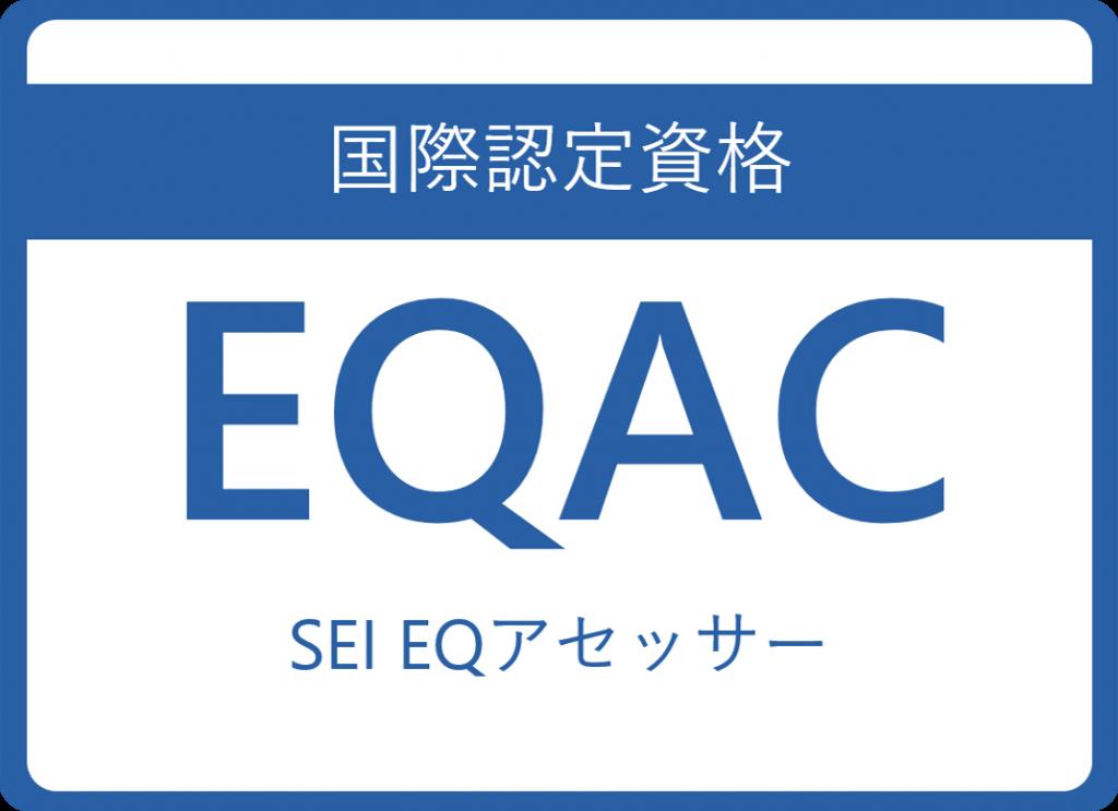 CE001