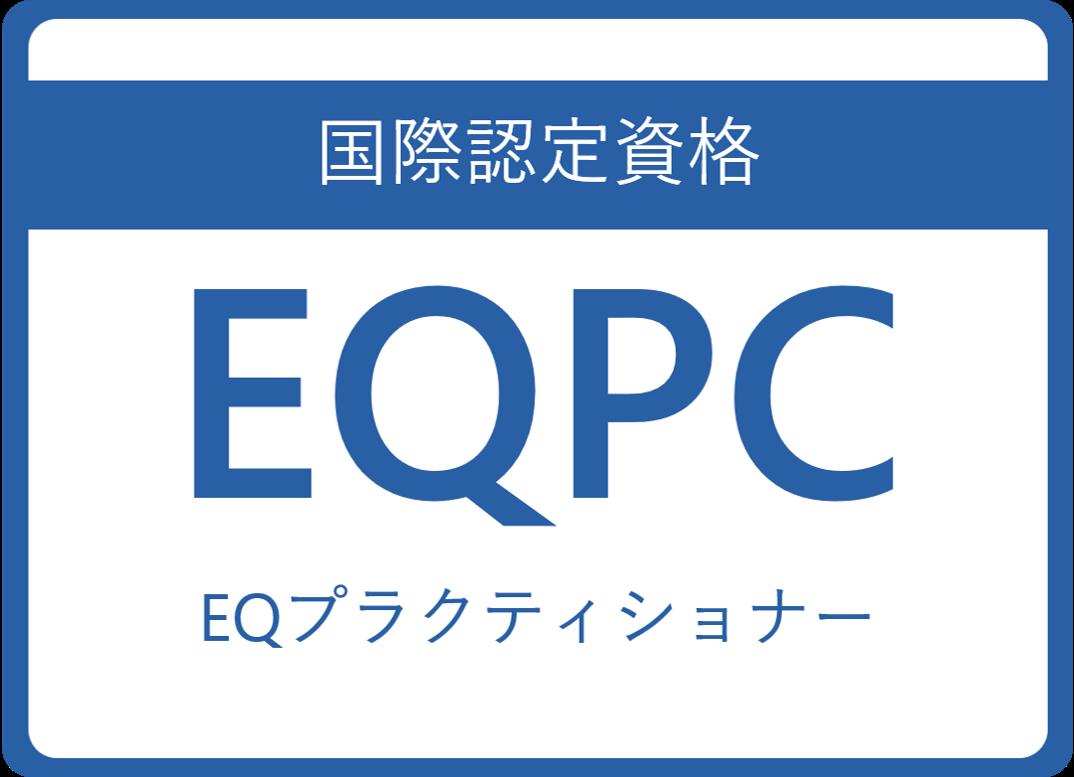 CE002