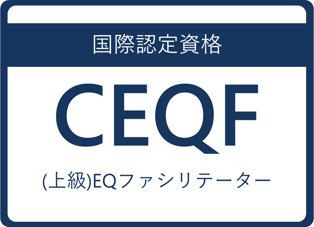 CE009